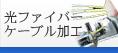 株式会社竹代